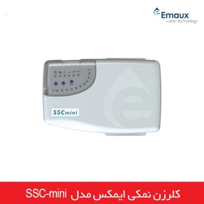 emaux-ssc-mini-salt-chlorinator-emauxco-com-min
